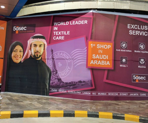 First 5àsec dry cleaning in Saudi Arabia