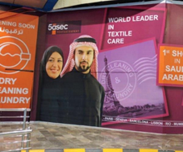 Ouverture pressing 5 à sec Arabie Saoudite